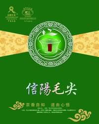 茶叶生产威廉希尔最新网址咨询