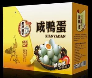 蛋制品食品生产威廉希尔最新网址咨询