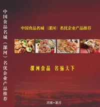 漯河QS认证代办咨询