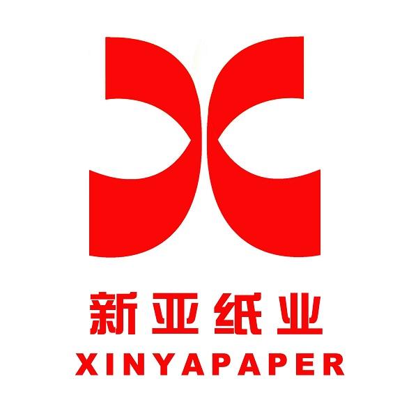 新亚纸业集团