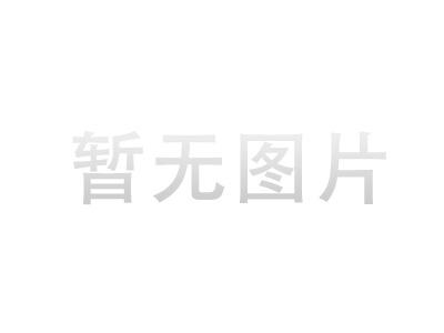 新宝5娱乐下载安装-新宝5下载安装-新宝5娱乐手机登录